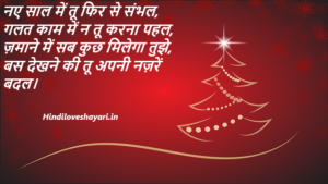 best new year wishes 2021