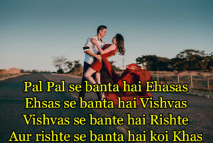 hindi love quotes images
