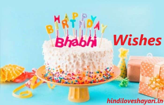 birthday wishes for bhabhi