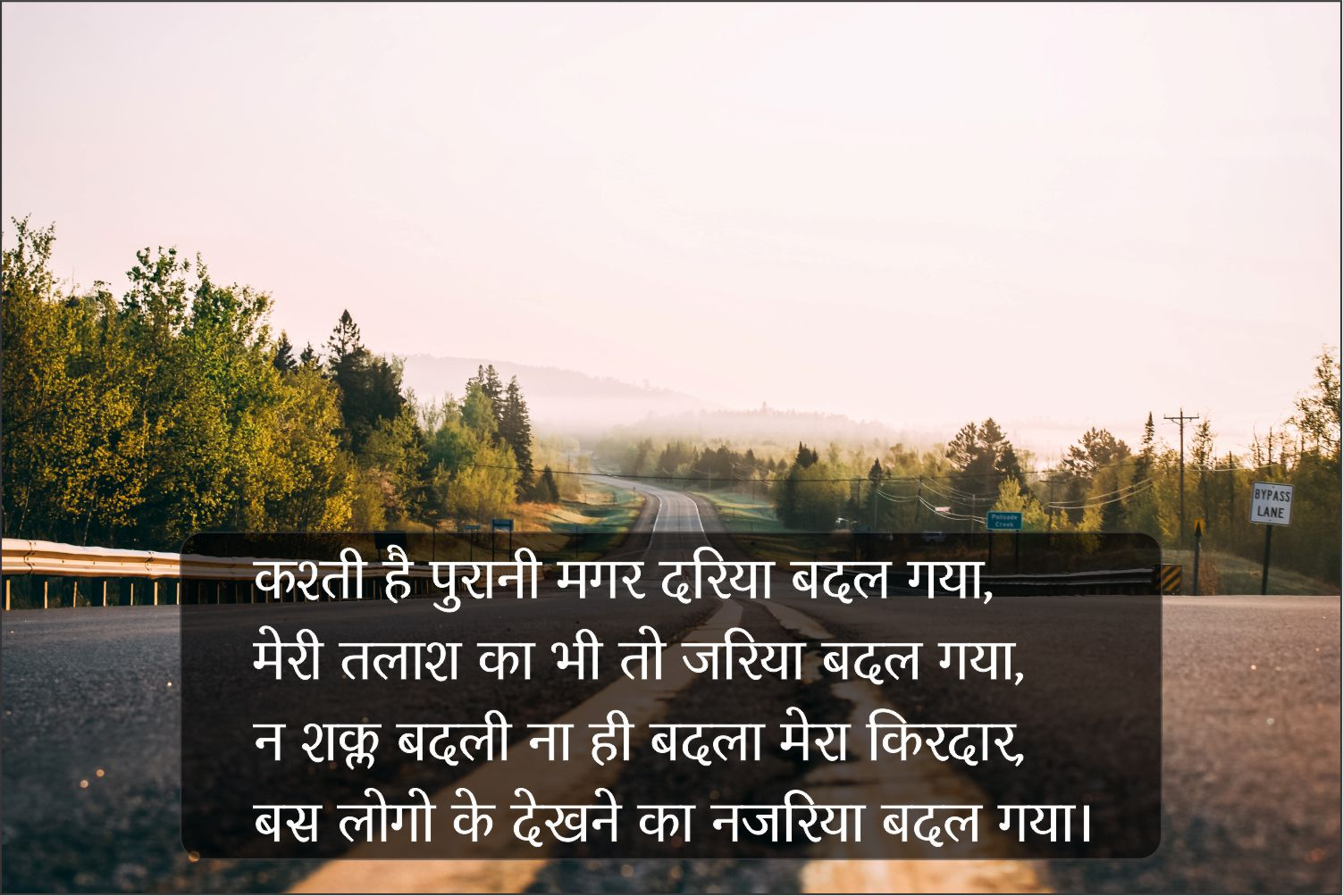 motivation thoughts in hindi about life