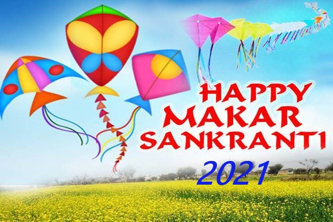 sankranti wishes 2021 in kannada