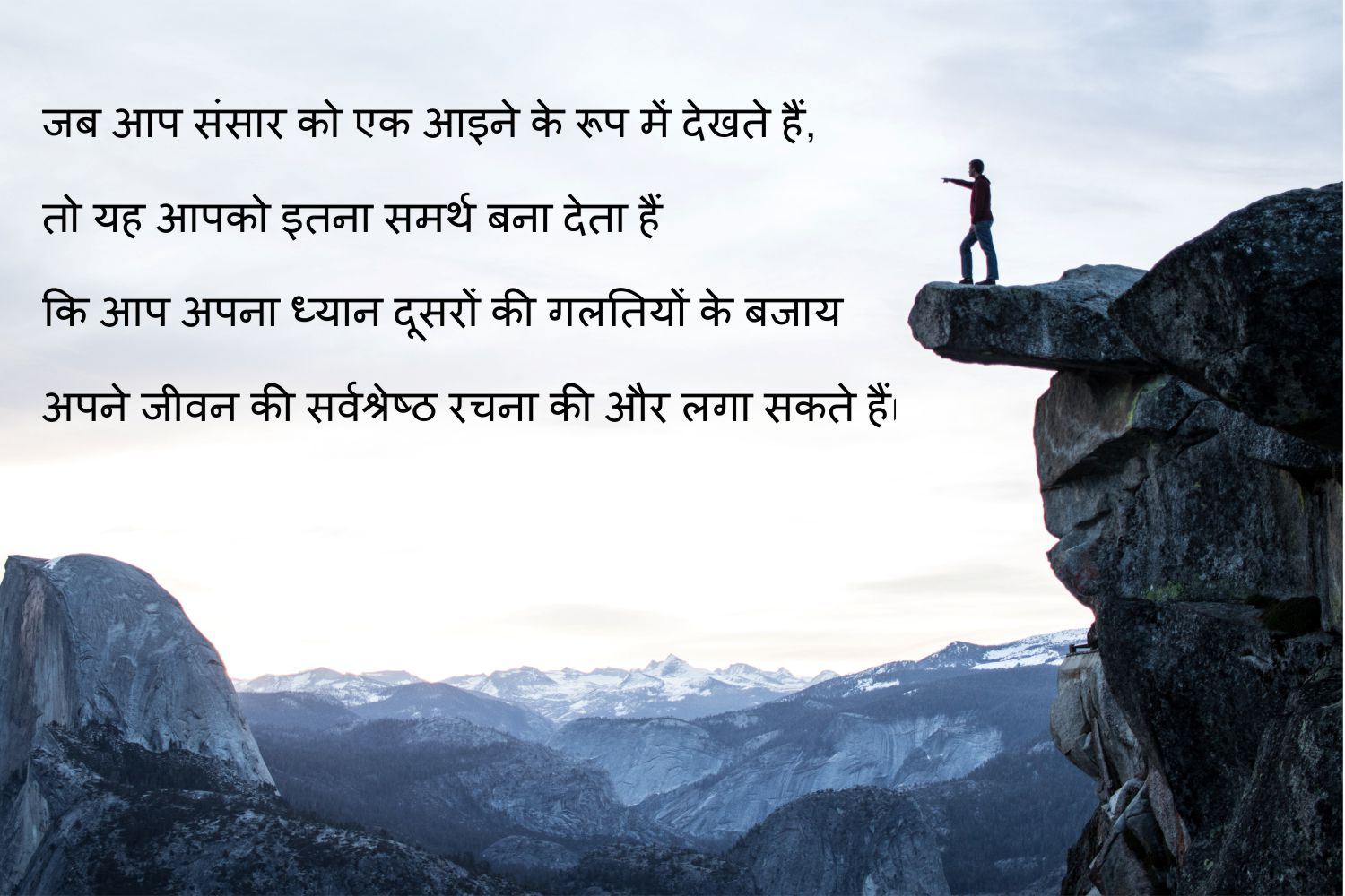 inspirational quotes on life in hindi images