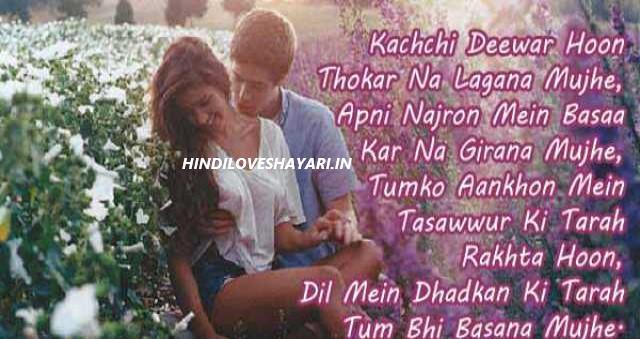DIL LOVE SHAYARI.HEAT LOVE SHAYARI.DIL SHAYARI IN HINDI 2021