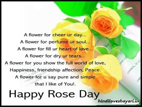happy rose day friendship message