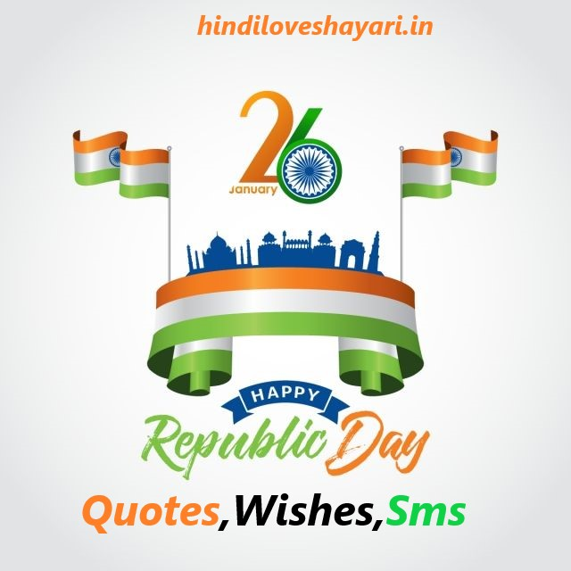 26 January Republic day Quotes,Wishes,Sms,Status In Kannada 2021