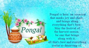 Thai pongal quotes
