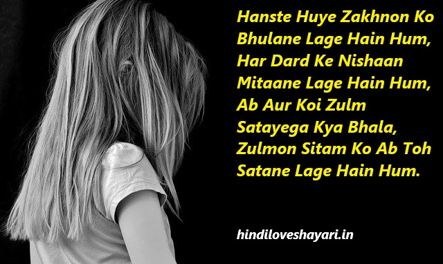 heart broken shayari