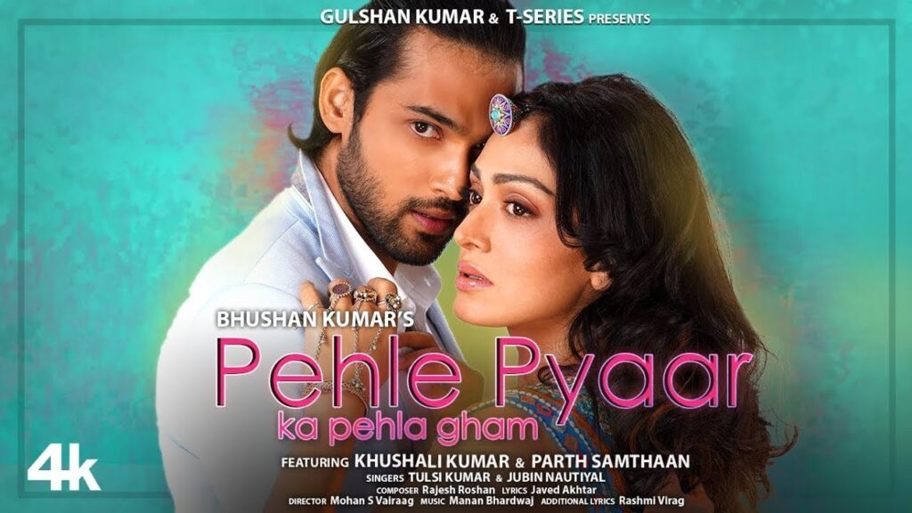 pehle pyar ka pehla gam song 2021 lyrics in hindi