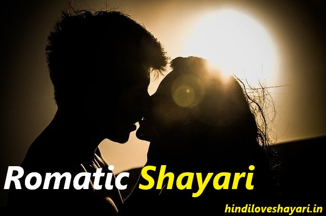 love shayari in english 2021