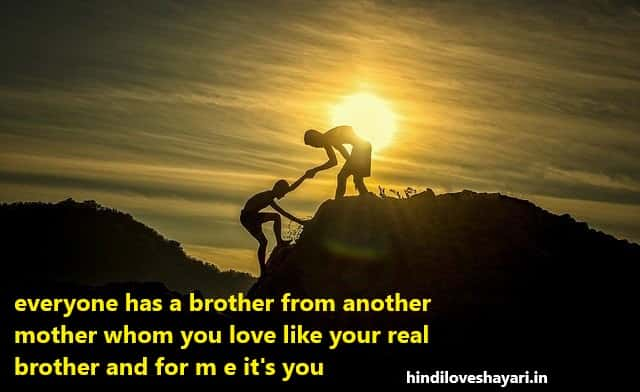 BBrother from aother mother quotes where elder rother help little rother to clim a moutain